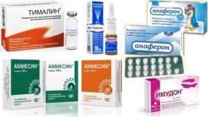Иммуномодуляторы при простуде названия. Иммуностимулирующие препараты — недорогие, но эффективные, названия лучших