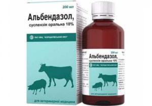 Альбендазол 10% суспензия для животных. Альбендазол-суспензия. Применение и дозирование