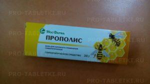 Гомеопатическая мазь на основе прополиса: лечебное действие и применение. Мазь прополиса: инструкция по применению