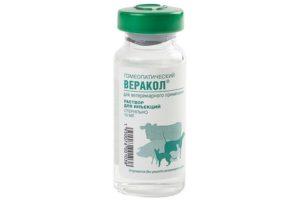 Препарат веракол для животных. Веракол для лечения кошек и собак. Веракол для собак состав, хранить