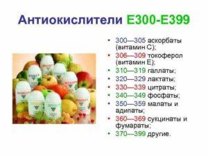 Е 306 пищевая добавка. Пищевой антиоксидант Е306. Свойства и польза антиоксиданта Е306. Вредные пищевые добавки