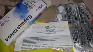 Таблетки для повышения температуры тела до 38. Средства повышающие температуру тела