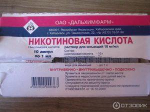 Применение никотиновой кислоты в ампулах. Никотиновая кислота – уколы и алкоголь – совместимость. Никотиновая кислота для похудения