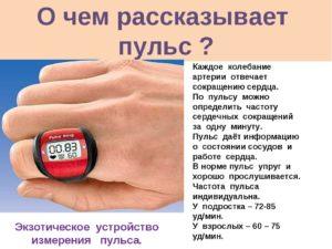 Скачущий пульс бывает при. Скачет давление и пульс причины