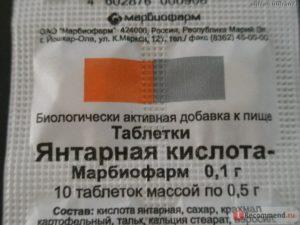 Таблетки янтарная кислота применение для похудения. Янтарная кислота для детей: показания к применению, дозировка