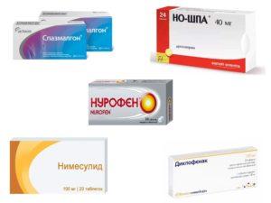 Как действуют обезболивающие препараты? Обезболивающие таблетки. Список эффективных препаратов от боли