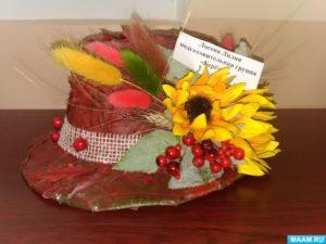 Осенние шляпы своими руками из природного материала. Осенняя шляпа своими руками из разных материалов