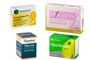 Цистон или Канефрон или Уролесан, что лучше при цистите? Цистон – дозировка при различных заболеваниях. Что купить, Фитолизин или Канефрон
