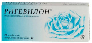 Ригевидон - противозачаточные таблетки. Ригевидон и месячные – особенности менструального цикла, правила применения