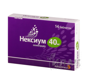 Нексиум 40 мг. Нексиум или Эманера – что лучше. Нексиум - побочные действия