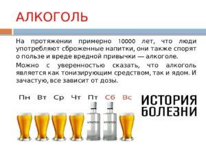 Что вреднее алкоголь или сигареты? Что вреднее для сердца - алкоголь или курение