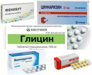 Как называются таблетки от головокружения. Побочное действие лекарств. Что такое головокружение и почему оно возникает