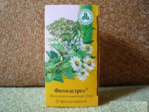 Травяные желчегонные чаи — как пить, состав, показания к применению. О пользе фиточаев и травяных сборов: желчегонный чай