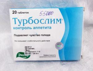 Таблетки от потери аппетита. Самые эффективные таблетки для снижения аппетита дешевые без рецепта врача