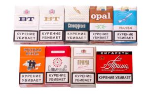 Сигареты плиска. Болгарские сигареты в ссср. Болгарские сигареты с ароматами