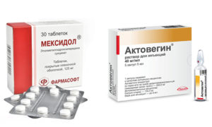 Что лучше: актовегин или мексидол? Рибоксин в бодибилдинге. Дозировка при вегетососудистом расстройстве