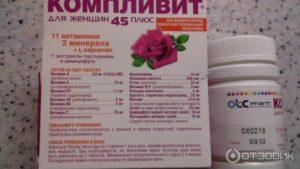 Какие самые лучшие витамины при менопаузе. Какие витамины при климаксе рекомендуют женщинам