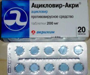 Что лучше ацикловир или валацикловир. Что общего у препаратов. Дозировка и способ применения Ацикловир ® в таблетках
