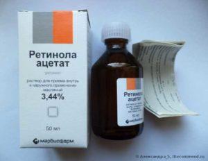 Раствор ретинола в масле и его применение. Масляный раствор витамина а в нос