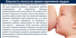 Расстройство желудка у кормящей матери что делать. Понос при грудном вскармливании. Синдром раздраженной кишки