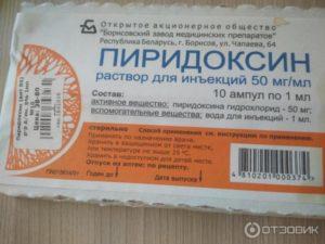 Витамин в6 в ампулах принимать внутрь. Витамины В6 и В12 в ампулах для волос. Способы применения и рецепты