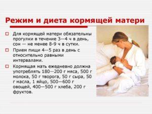 Диета для мам от коликов у младенца. Что нужно кушать кормящей маме чтобы у ребенка не было запоров и коликов