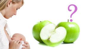 Запеченное яблоко грудном вскармливании рецепт. Можно ли есть яблоки при грудном вскармливании (ГВ) и какие наиболее полезны