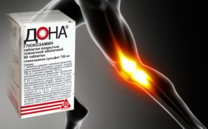 Профлекс лекарство от боли в суставах. На что надеяться? Показания к приему