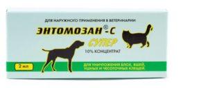 Способ применения энтомозан с. Энтомозан. Инструкция по применению для кур