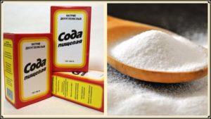 Сода от варикоза отзывы. Простые рецепты лечение варикоза содой. Как применять пищевую соду при расширенных венах