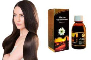 Использование масла черного тмина для волос.  Масло черного тмина от выпадения волос