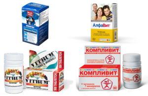 Какие витамины лучше принимать взрослым осенью. Какие витамины защищают от гриппа осенью. Какие витамины пропить осенью женщине