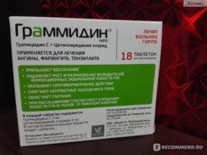 Местные антибиотики для горла: обзор эффективных препаратов. Антибиотик местный для горла