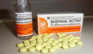 Нужно ли запивать таблетки валерианы. От чего помогает валерьянка, и через сколько действует? Побочные действия таблеток валерьянки