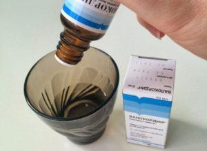 Таблетки для усыпления человека. Что можно подсыпать в алкоголь, чтобы человек уснул