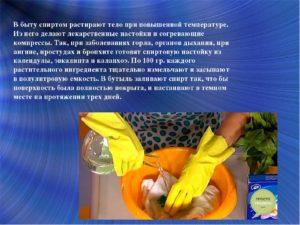 Правильно растираться водкой. Как сбить высокую температуру водкой, можно ли растирать ей ребенка
