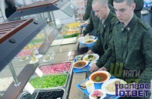 Бром: зачем его давали солдатам в Советской армии. Продукты питания богатые бромом