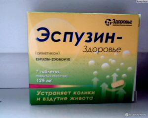 Эффективные таблетки от вздутия живота и газообразования. Лучшие и недорогие препараты от вздутия живота и газообразования.