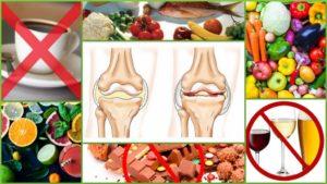 Правильное питание при артрите: диета при ревматизме суставов. Лечебное питание и диета при ревматизме