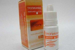Что такое Тропикамид: последствия в нос. Тропикамид – эффективные глазные капли для диагностики и лечения