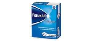 Панадол форте инструкция по применению. Панадол® таблетки растворимые. Применение при нарушениях функции почек