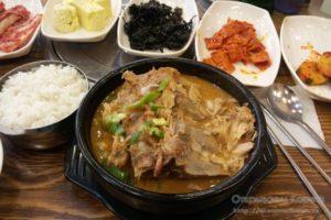 Корейское блюдо из собаки как называется. Кя хе — блюдо корейской кухни