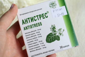 Таблетки комплекс антистресс. Антистресс. Противопоказания, побочные эффекты
