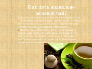 Холодная вода после еды. Через сколько можно пить чай после еды: рекомендации и особенности
