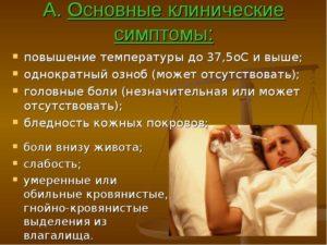 Если знобит а температуры нет что делать. Озноб и потливость без температуры – причины у женщин, мужчин и лечение. Почему возникает озноб по ночам