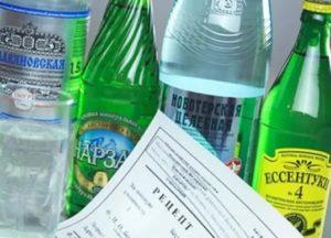 Помогает ли минеральная вода при запорах у взрослых. Вода от запоров