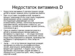 Как восполнить нехватку витамина Е в организме. Препарат Витамин Е и его правильное применение важно знать. Дефицит витаминов: как поддержать свой организм