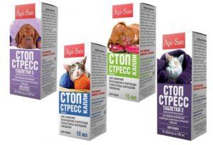 Стоп стресс для кошек инструкция капли. Стоп-стресс для собак. Противопоказания и побочные эффекты