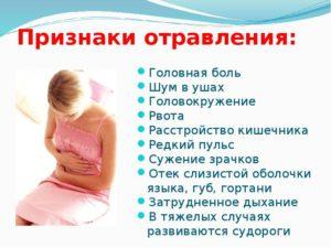 Понос головная боль слабость. Понос, головная боль, тошнота и головокружение