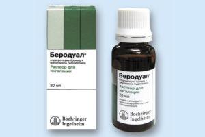Можно ли совмещать беродуал и аскорил. Противопоказания к применению лекарства Беродуал. Правила применения и дозировка